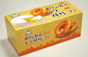 六甲山牧場チーズ焼きドーナツ